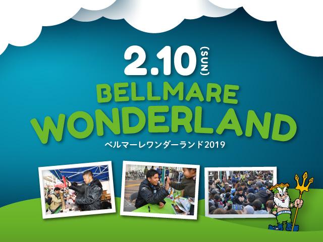 2019_wonderland