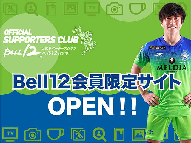 bell12_sitebanner