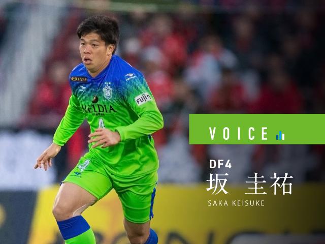 voice_19saka