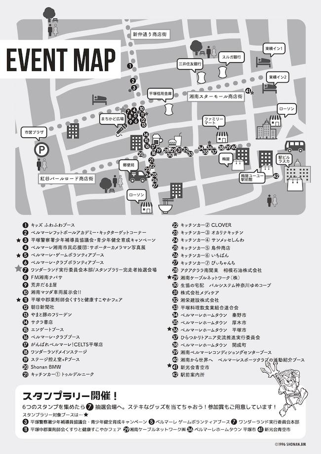 20190210_map