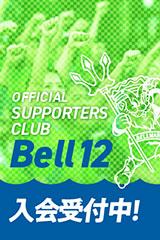 bell12_160