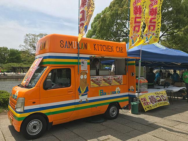 samukawa_bokorocar