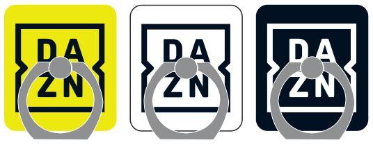 DAZN_smartphone_ring
