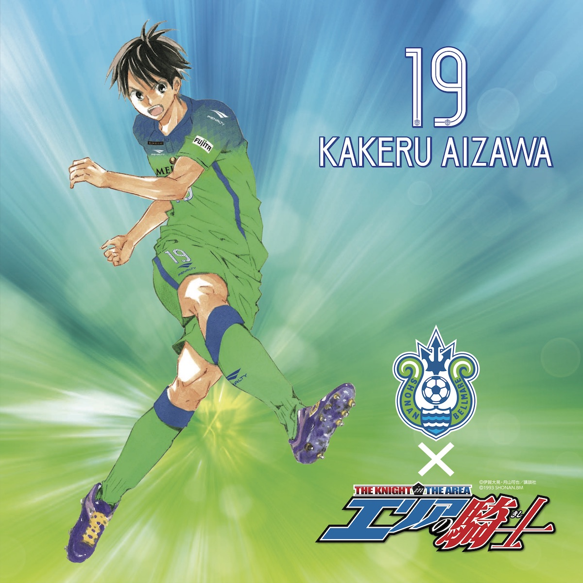 01_hand_towel_kakeru_aizawa