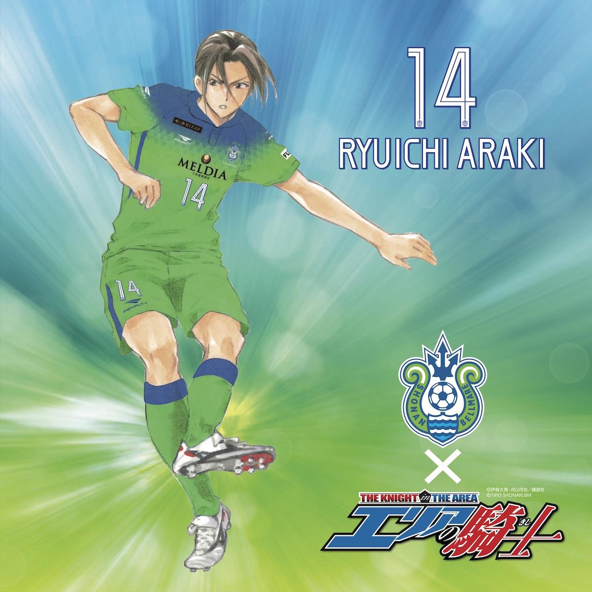 02_hand_towel_ryuichi_araki