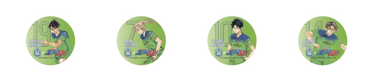 19bellmare_kanbadge
