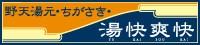 index-footLogo_0011[1]