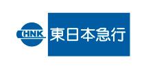 東日本急行株式会j社