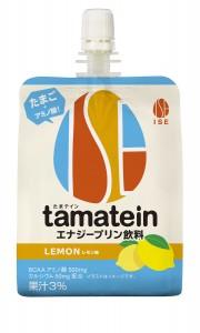 tamatein_lemon