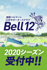 bell12_2020banner_sub_20200107