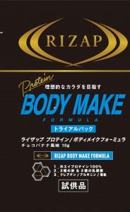 body_try