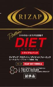 diet_try