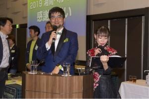2019kanshanotsudoi_03
