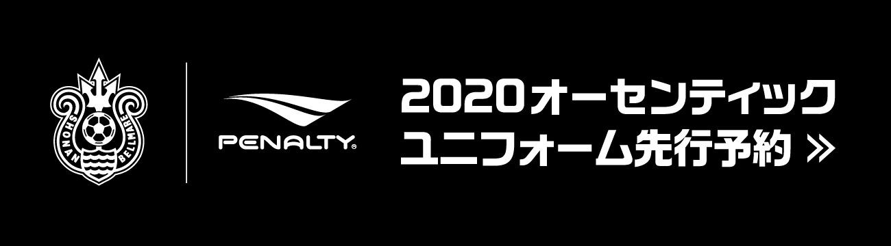 2020uni_senko