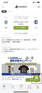 app_01