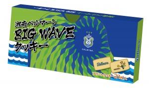 bigwave_cookie_box