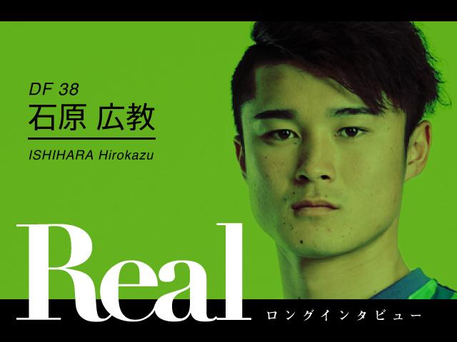 Real_ishihara
