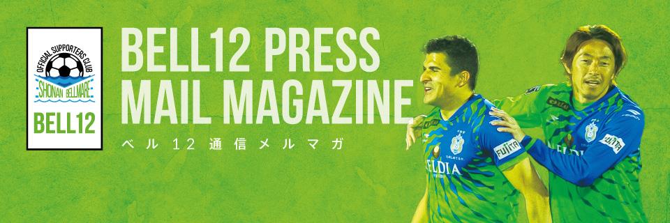 mailmagazine_header_2020_c2-2