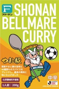 bellmare_curry