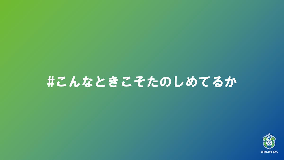 konnatokikoso_t_02