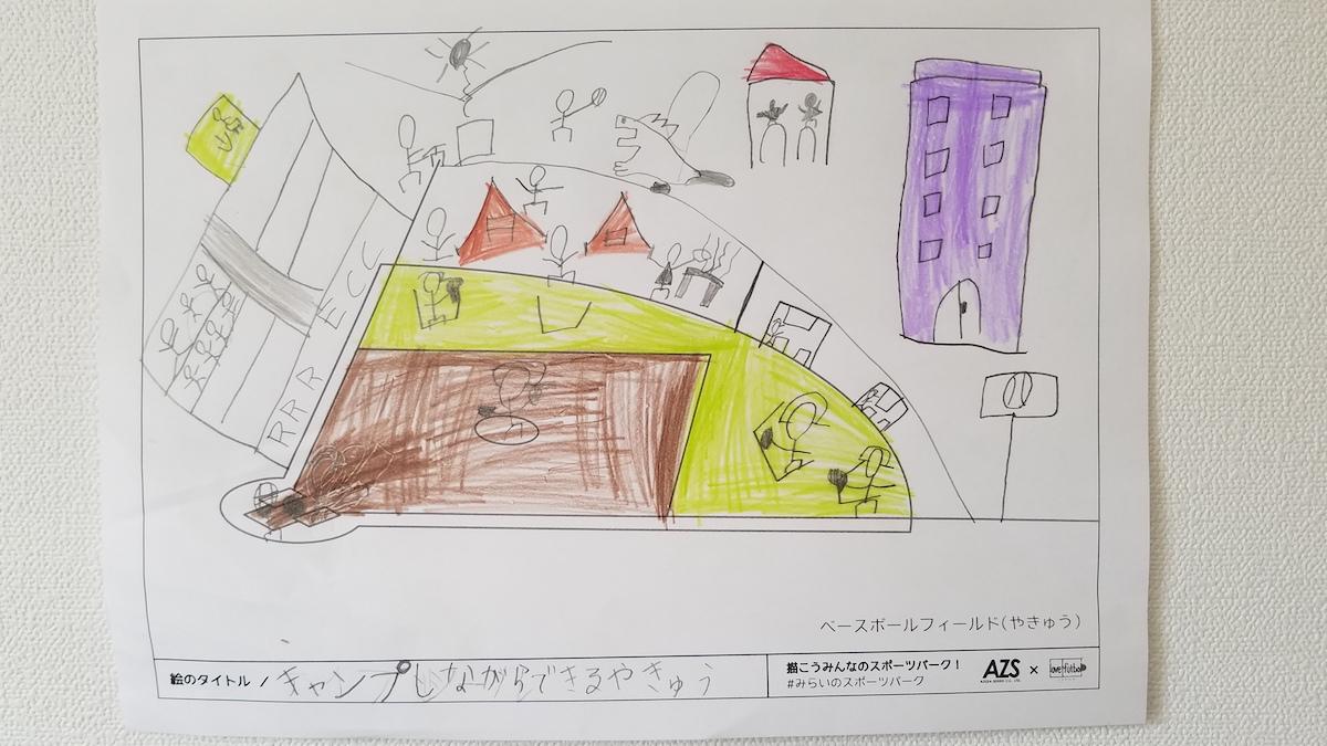 azusasekkei_04