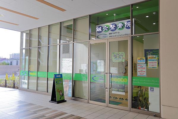 hiratsuka_gaikan