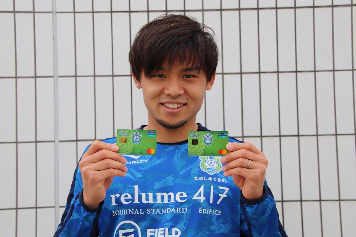 saisoncard_02