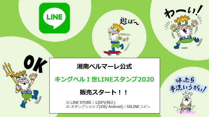 LINE_stamp2020_02