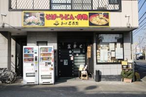 atsugi-chojuan_01