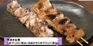 ichifuji_02