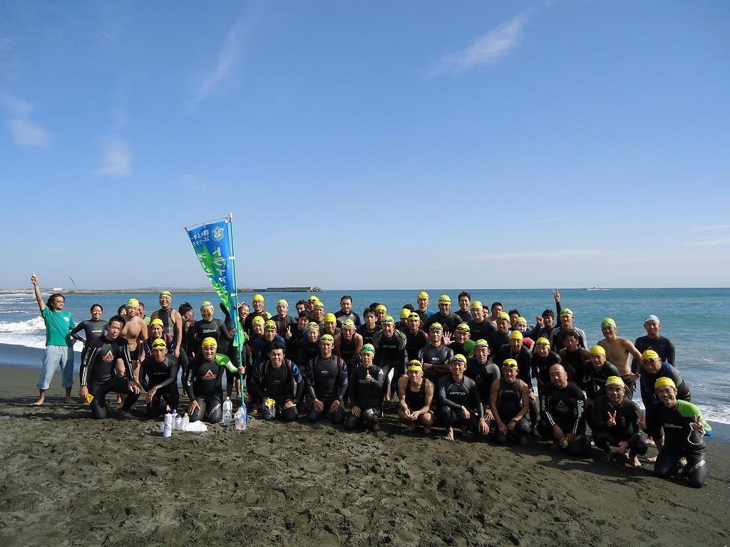 oceanswimschool