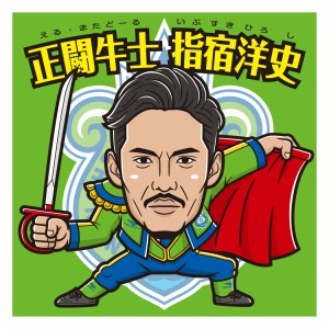player_t_yushusho_02