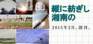 tatenitsumugishi_01