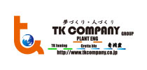 TK COMPANY